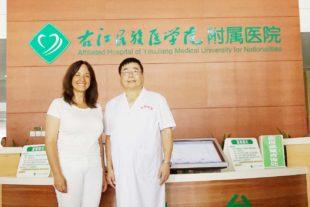 In China wird täglich akupunktiert