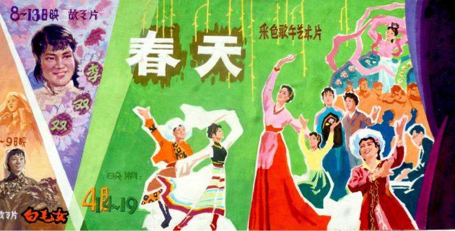 ASAS zeigt moderne Kunst aus China