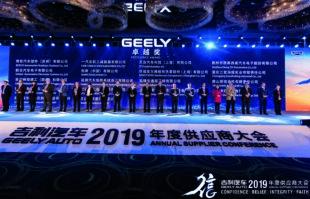 Junker erhält höchste Auszeichnung in China