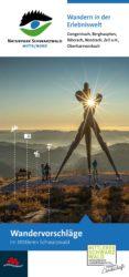 Neue Wanderbroschüre für den Mittleren Schwarzwald ist erschienen